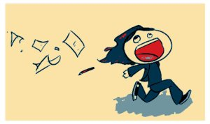 exams over